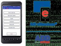 eStoreScan-single-image-800x600